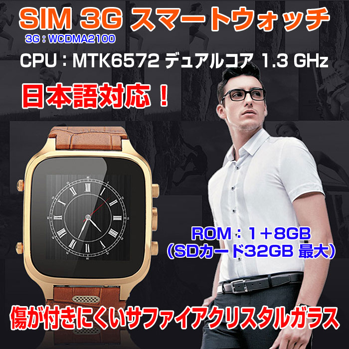���ܸ��б���/���ޡ��ȥ����å�/Android4.4/�ե륿�å��������/�ӻ���/����/SIM/3G/�ǥ奢�륳��/Ķ����/�����٥����WIFI��FIFINE