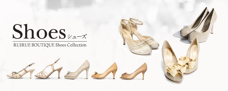 女性の靴 通販 ミセスの靴 婦人靴 レディースシューズ 女もの商品 通信販売