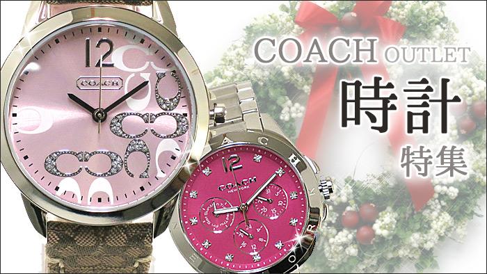 COACH 時計