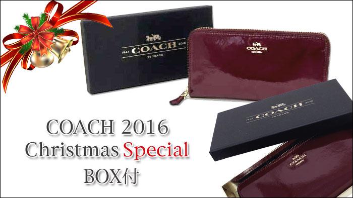 COACH クリスマススペシャルBOX付