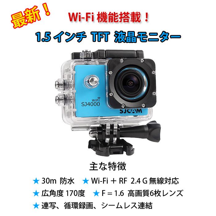 Wi-Fi ���ݡ��ĥ���� 1.5����� TFT �վ���˥��� Wi-Fi��ǽ��� 30m�ɿ� Ϣ�̡��۴�Ͽ�衢������쥹Ϣ�� ��SJ4000WIFI
