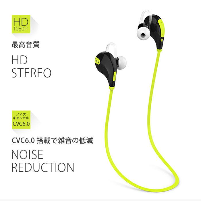 QCY ワイヤレス スポーツ ヘッドセット Bluetooth Ver.4.1+EDR カナル型 CVC6.0 バッテリー残量表示 雑音 低減 高音質 HI-FI ◇QY7