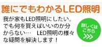 ï�ˤǤ�狼��LED����