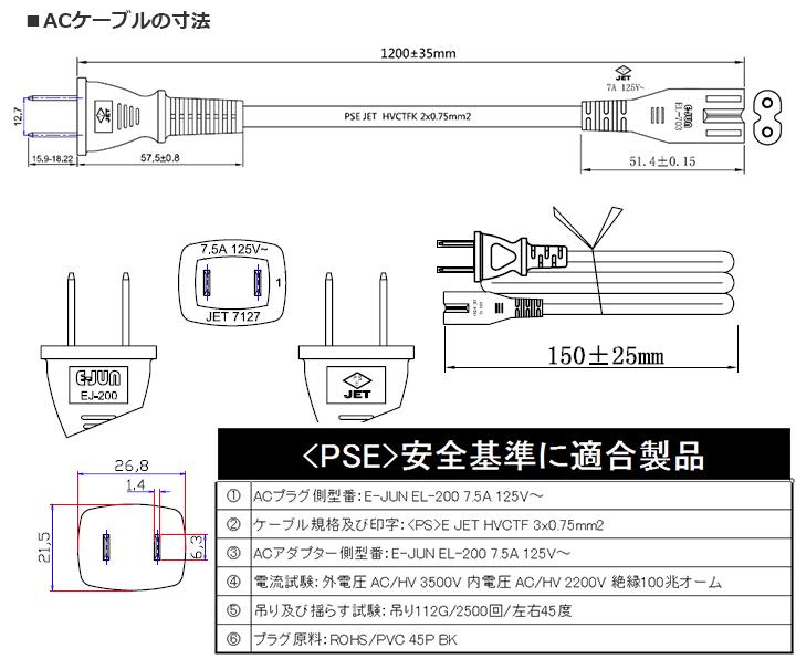 ACアダプター 24V 2A 最大出力48W PSE取得品 出力プラグ外径5.5mm(内径2.1mm) 1年保証付