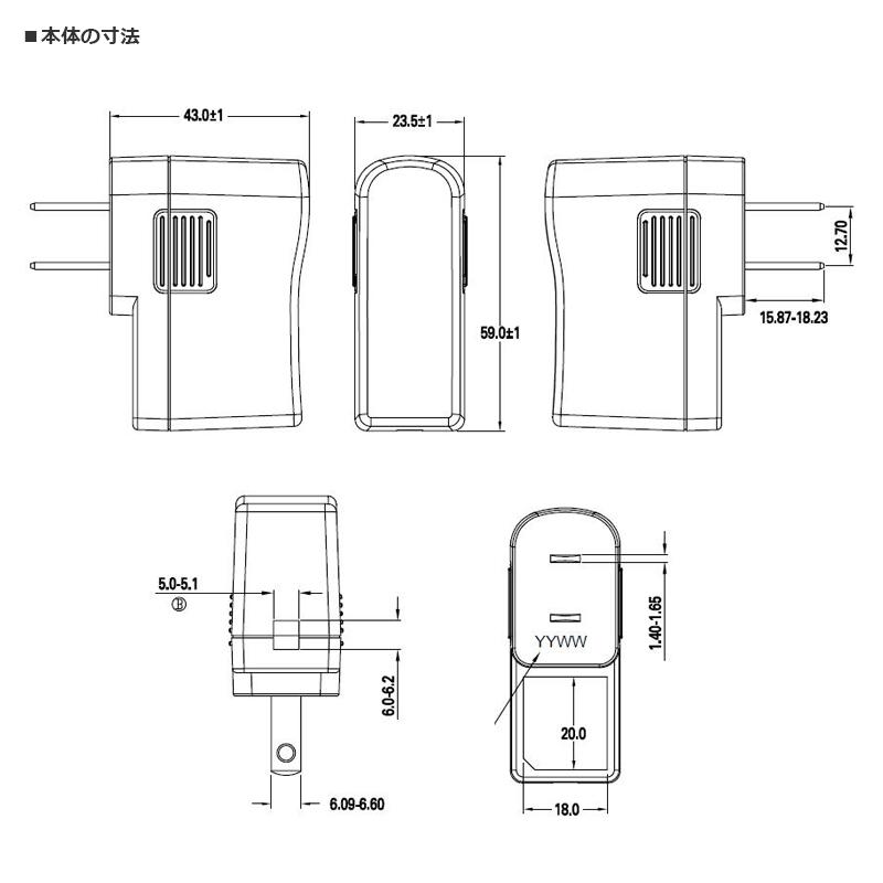 ACアダプター3.3V 1A