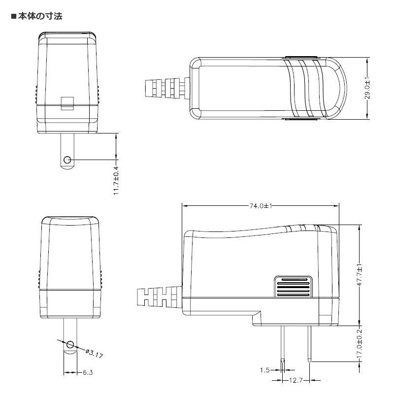 ACアダプター9V 1.5A