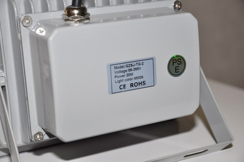 充電式LED投光器 投光器