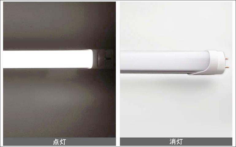 直管LED蛍光灯の点灯と消灯