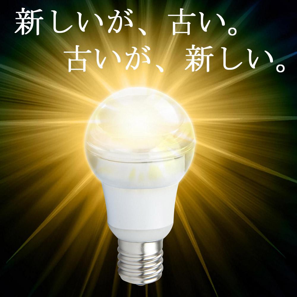 ミニクリプトンLED電球 LEDミニクリプトン電球 ミニクリプトン電球