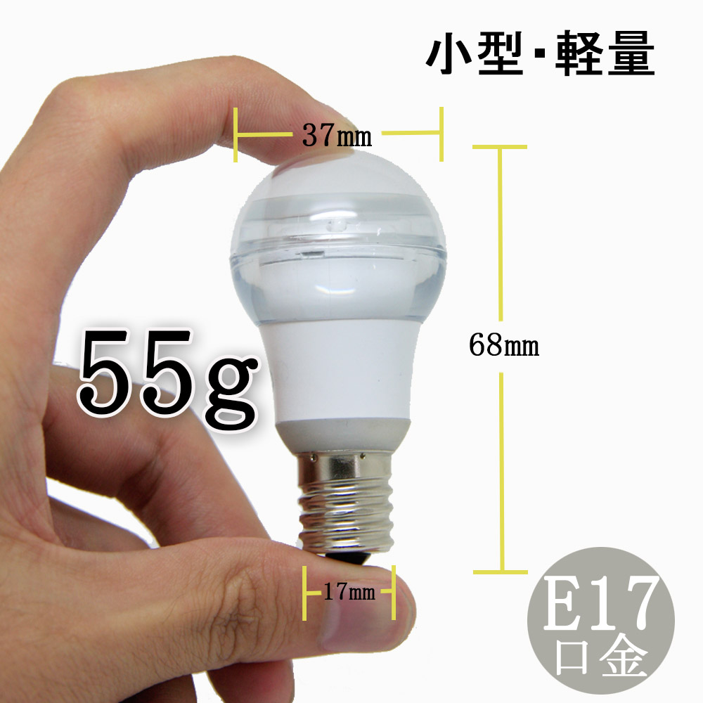 ミニクリプトンLED電球の寸法と重量 LEDミニクリプトン電球 ミニクリプトン電球
