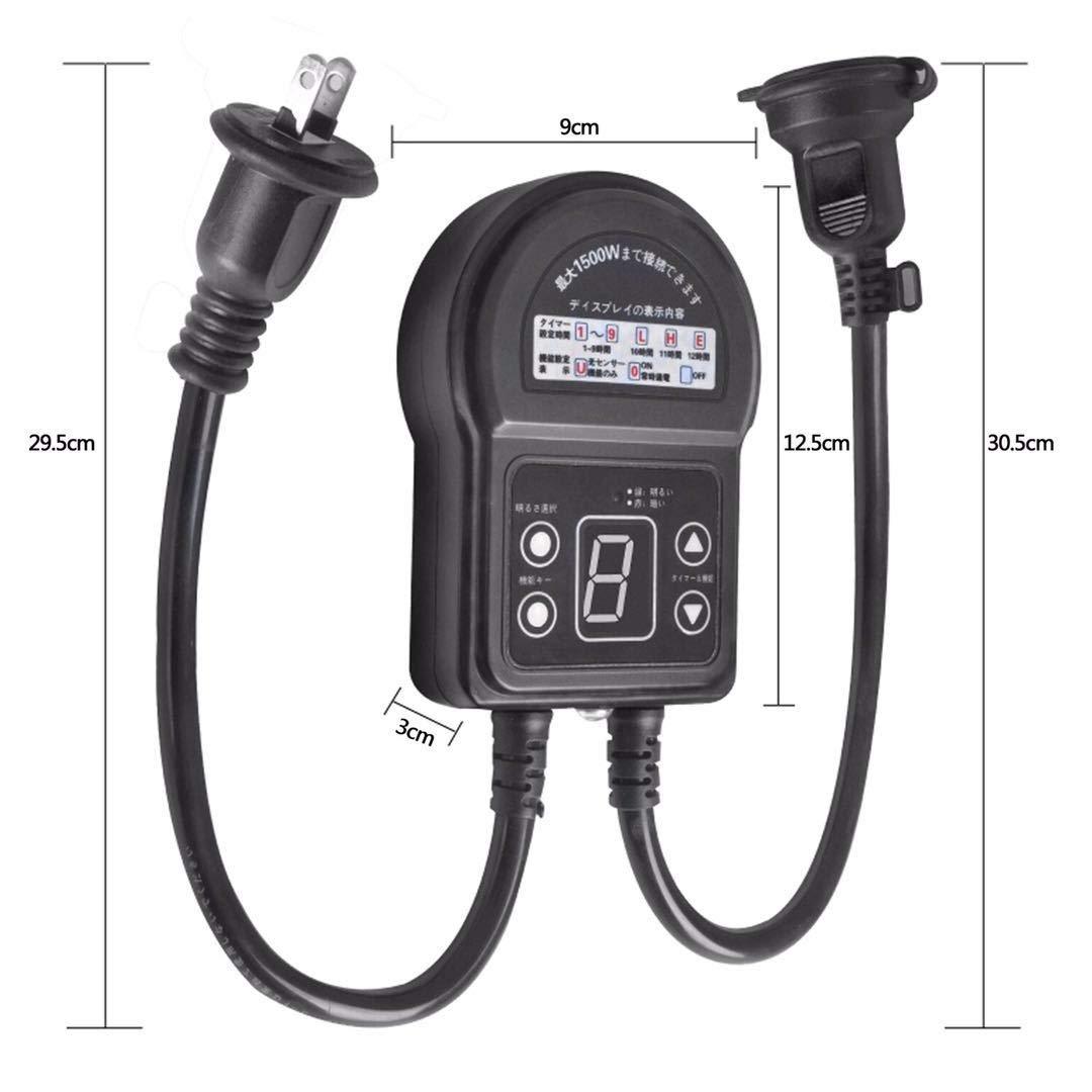 タイマーコンセント 防雨型 光センサー 12時間 屋外用 消灯時間設定 自動点灯