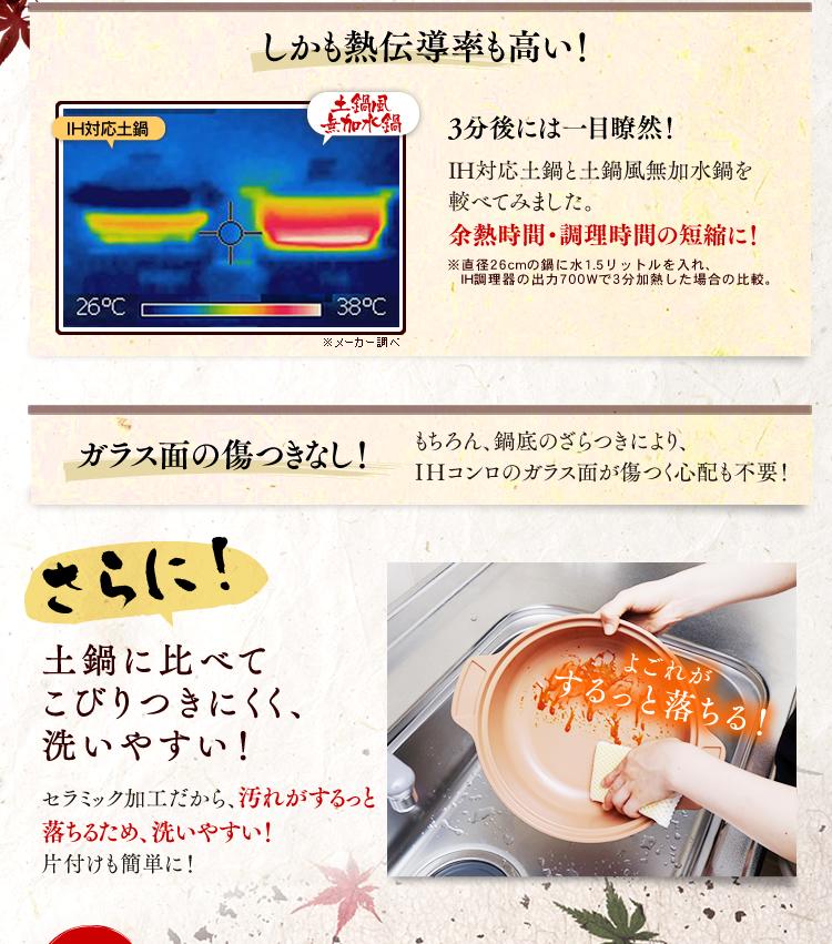 熱伝導率も高く、洗いやすい