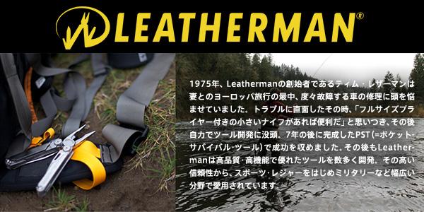 LEATHERMAN/�쥶���ޥ�