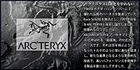 ARC'TERYX/�������ƥꥯ��