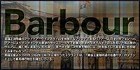 Barbour/�Х֥���