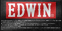 EDWIN/���ɥ�����