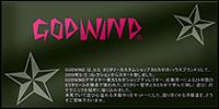 GODWIND/���åɥ������