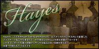 Hayes/�إ���