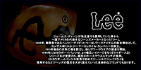 Lee/�