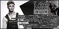 Lee UNIFORM/� ��˥ե�����