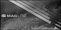 MAGLITE/�ޥ��饤��