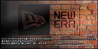 NEW ERA/�˥塼����