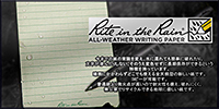 Rite In the Rain/�饤�ȥ��쥤��