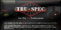 TRU-SPEC/�ȥ��롼���ڥå�