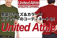 United Athle/��ʥ��ƥåɥ�����