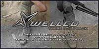 WELLCO/�����륳