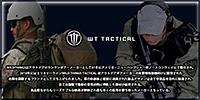 WILD THINGS TACTICAL/�磻��ɥ��� �����ƥ�����