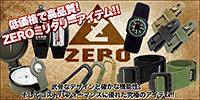 ZERO/����