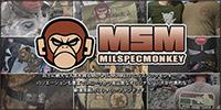 MIL-SPEC MONKEY/�ߥ륹�ڥå����