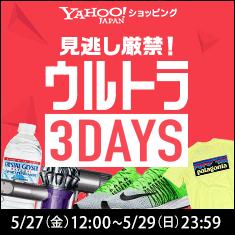 ����ȥ飳DAYS