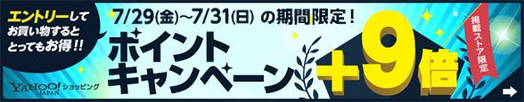 �Ǻܥ��ȥ��Τߥݥ���ȥ����ڡ���+9�� ����ȥ���Ƥ��㤤ʪ��ȤȤäƤ⤪����